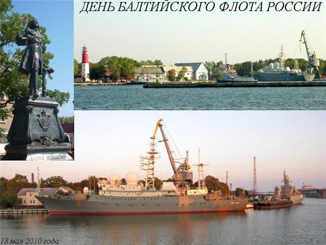 скачать телефонный справочник 2011 рязань